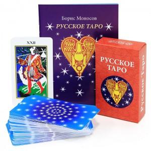 таро русское