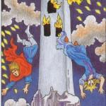 16 The Tower (Башня)