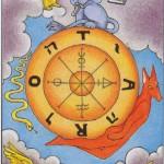 10 Wheel of Fortune (Колесо Фортуны)